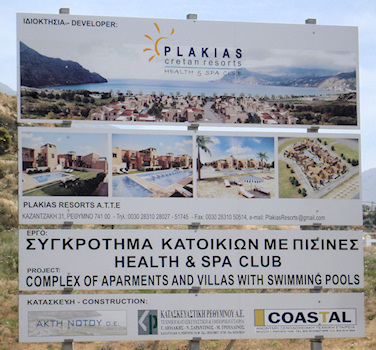 plakias2010-05development.jpg